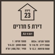 בניין 15 משתכן -20.jpg