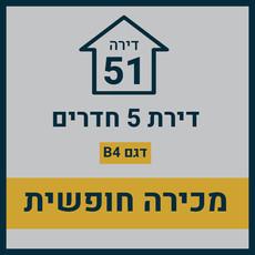 בניין 15 חופשי24.jpg