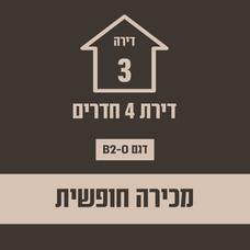 בניין 25 חופשי2.jpg