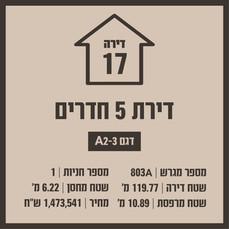 בניין 15 משתכן -14.jpg