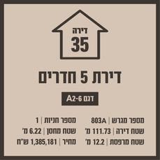בניין 15 משתכן -32.jpg