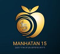 לוגו מנהטן תפוח נבחר 13.3.18.png