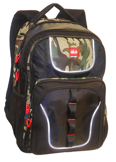 Camo Dual Pocket Backpack