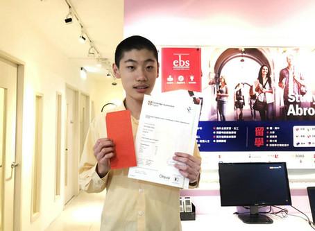 Brian C.學員分享/再興國中三年級/青少年一對一英文/通過Cambridge FCE檢定,達大一英文免修門檻