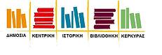 LOGO Βιβλιοθήκης.jpg