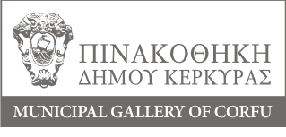 Screenshot_Gallery Logo.png