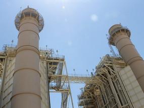 Blythe Energy Center