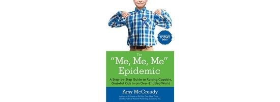 Me Me Me Epidemic book cover