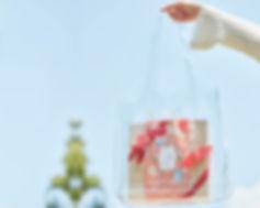 圖說2、「烤出美好世界」品牌時尚公益禮袋組,售價999元_.jpg