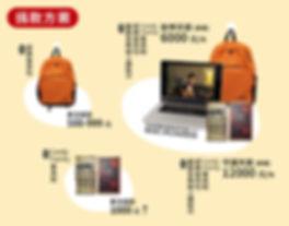 2020-03-愛在彰銀 e啟行動-01.jpg