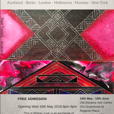 London 2018 poster