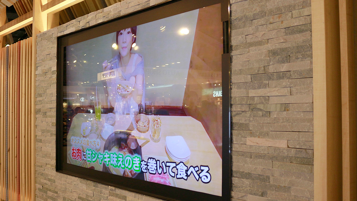OnYasai_1.jpg
