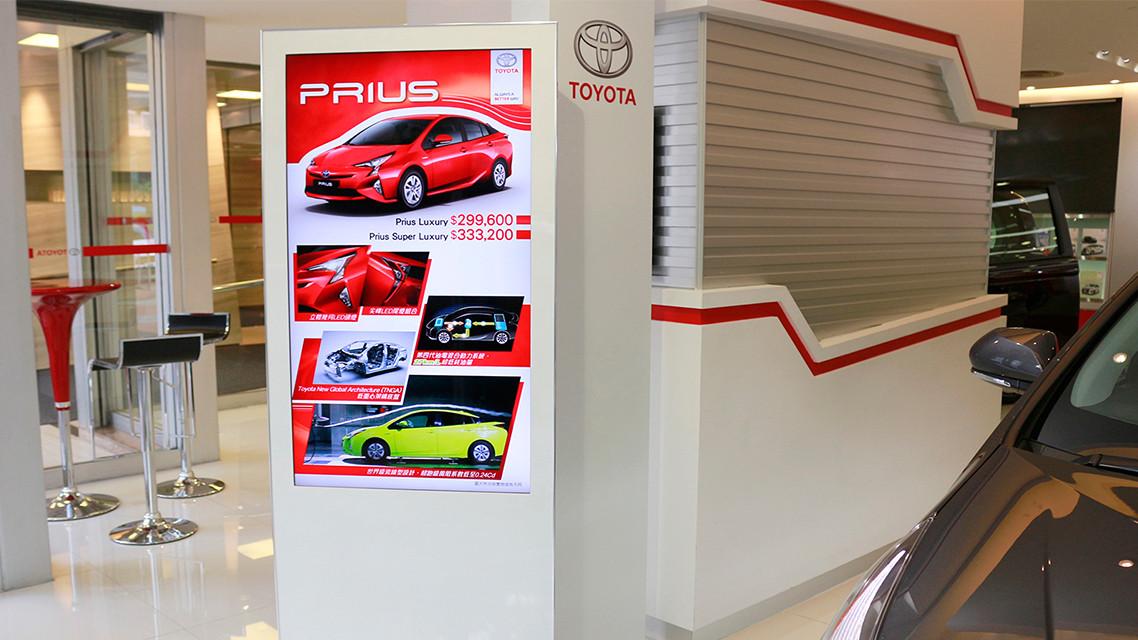 Toyota_wanchai_2.jpg