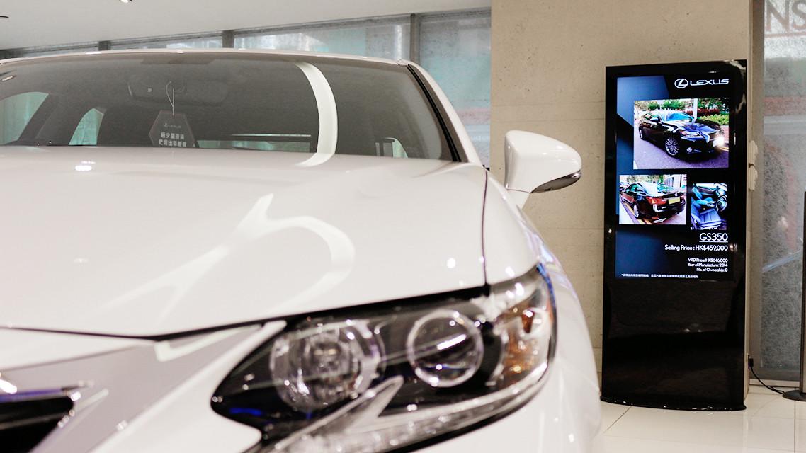 Lexus_2.jpg