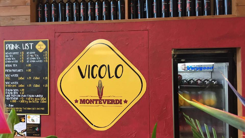 VICOLO1.jpg