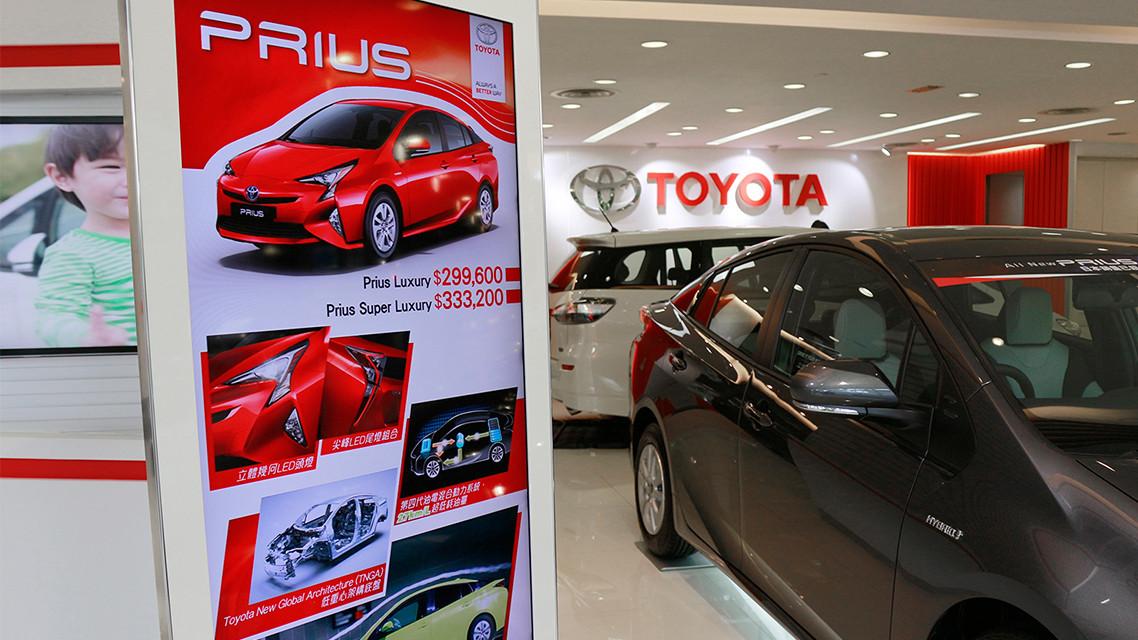 Toyota_wanchai_3.jpg