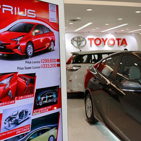 Toyota - eCatalog