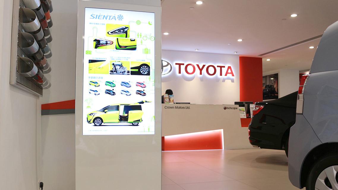 Toyota_kowloonbay_1.jpg