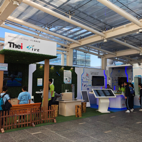 IVE - Interactive Exhibition Solution