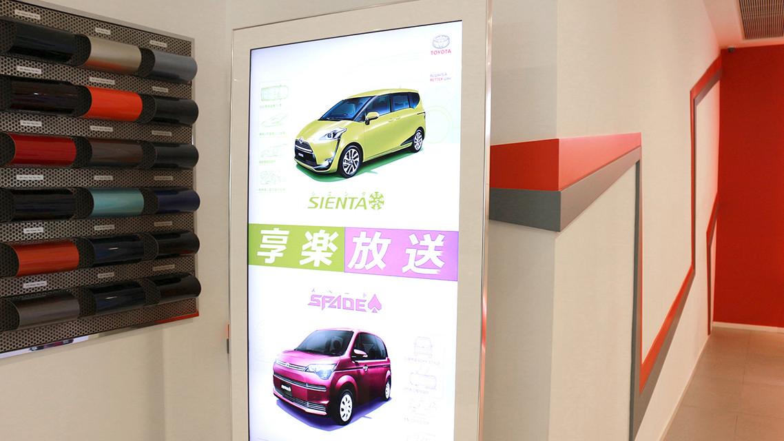 Toyota_wanchai_4.jpg