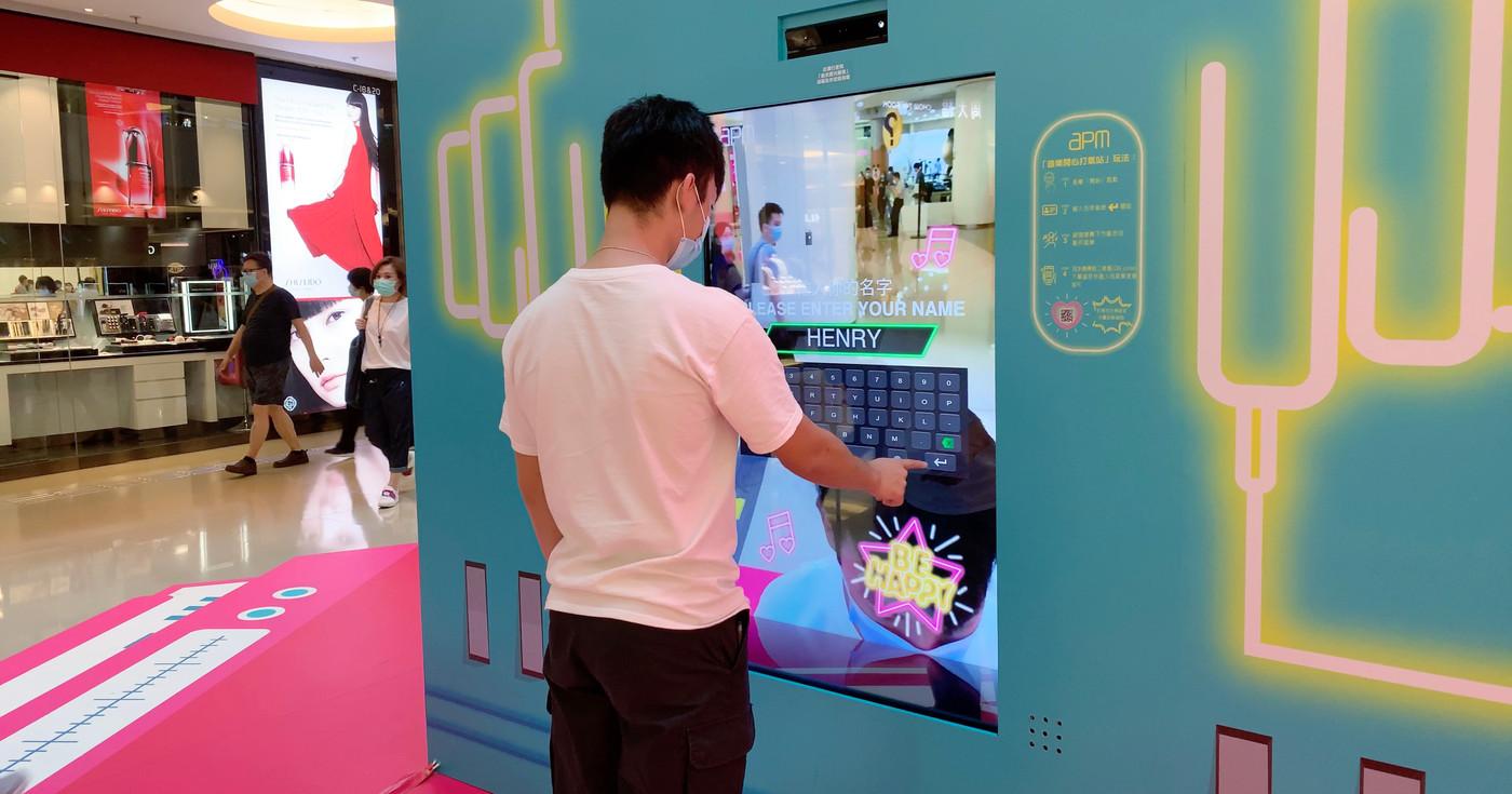 JOOX MUSIC_(Dancing Game_Kinect)_3.jpg