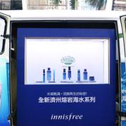 InnisFree - Transparent Display