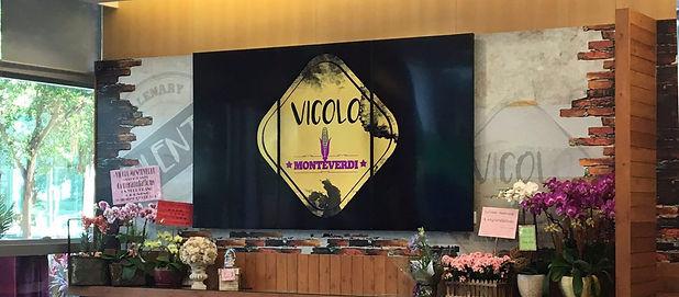 Vicolo.jpg