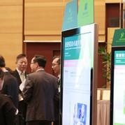 HKAEE - Display Kiosk