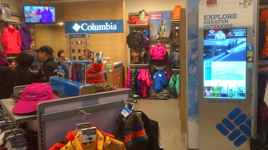 Columbia_1.jpg