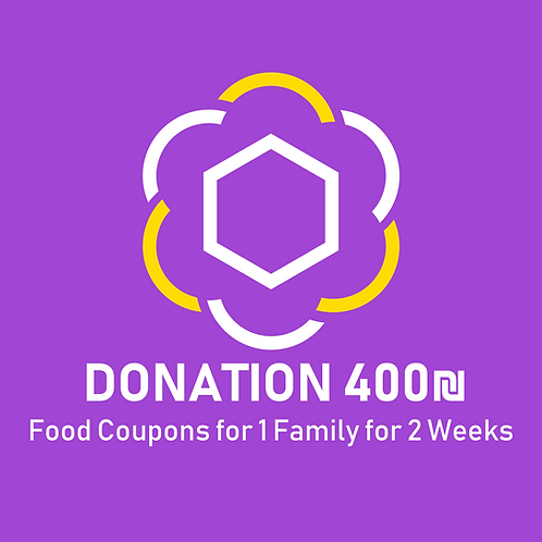 Food Coupons for 2 Weeks