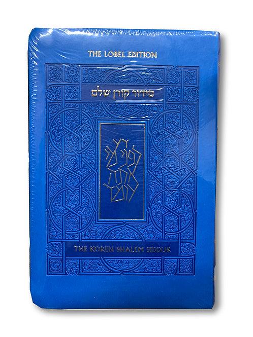 Koren Shalom Siddur