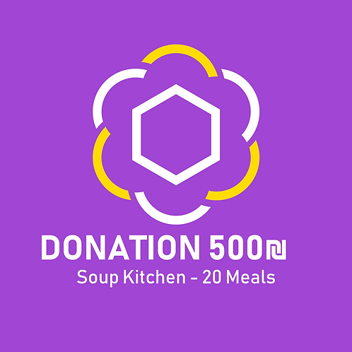 Soup Kitchen - 20 Meals