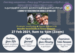 Lent Formation in English 20th Feb 2021 and Tamil (27 Feb 2021):