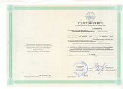 Certification in construction.