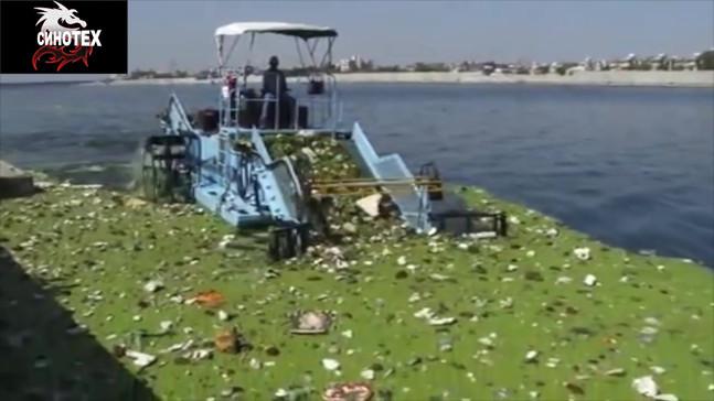 Плавающий мусоросборщик