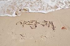 모래놀이1.jpg