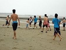 해변축구.jpg