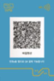 KakaoTalk_20200201_143855250.jpg