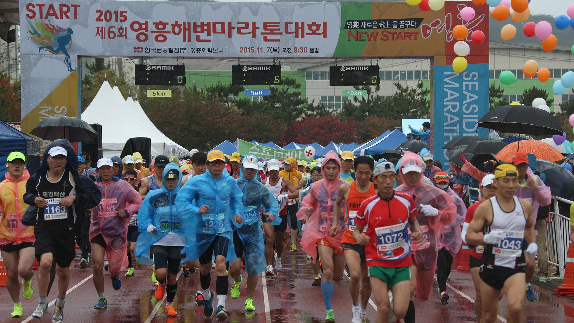 2015년11월07일 제6회영흥해변마라톤대회2