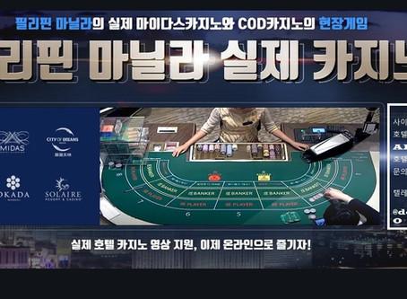 [리얼호텔카지노]솔루션 1위 업체 2019 아시안컵 축구 일정