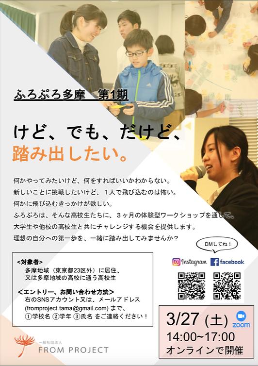 スクリーンショット 2021-02-06 18.26.03.png