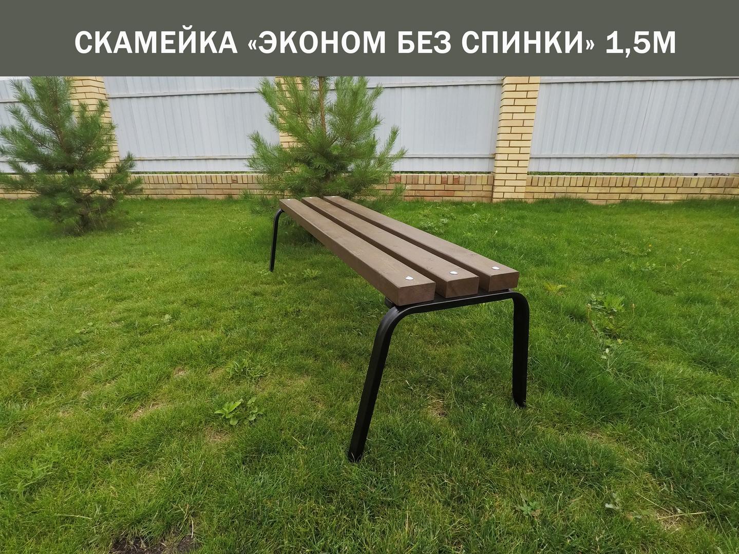 Скамья без спинки_Эконом _ в Омске недорого