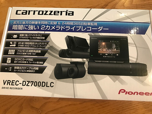 Carrozzeriaドライブレコーダー VREC-DZ700DLC