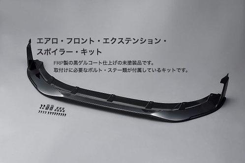 ミニ専用エアロ・フロント・エクステンション・スポイラー・キット for F56(未塗装品)