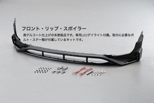 ミニ専用エアロ・フロント・リップ・スポイラー・キット F54(受注生産)