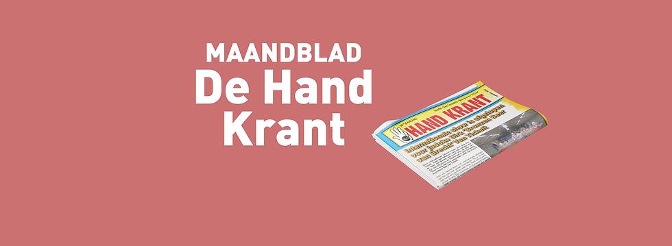 Banner_Hoofdpagina_PrimaPrint_handkrant_