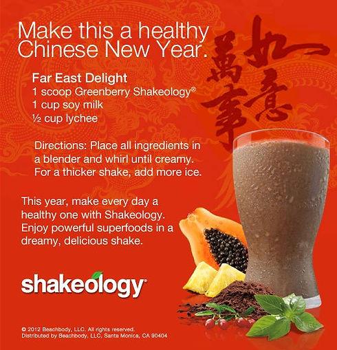 greenberry - chinese new year.jpg