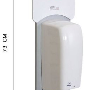 Piastra murale con Dispenser Automatico