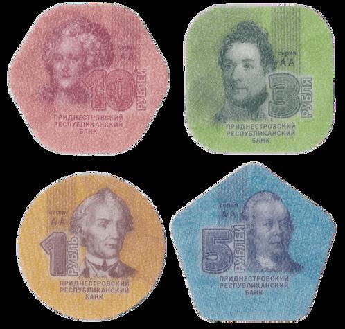 Transnistrien Kursmünzensatz