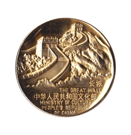 China Medaille World Decade for Cultural Development 1988-1997